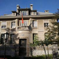 Srpsko Albanska Banka - Cetinje