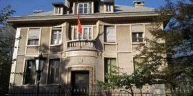 Banca Serbo Albanese - Cettigne