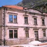 Villa Kamelija - Cattaro
