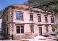 Vila Kamelija - Kotor